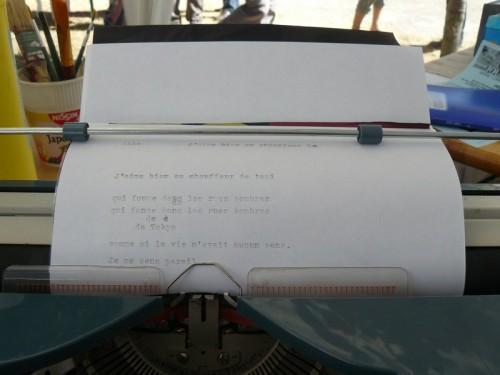 P1210090 (Copier).JPG