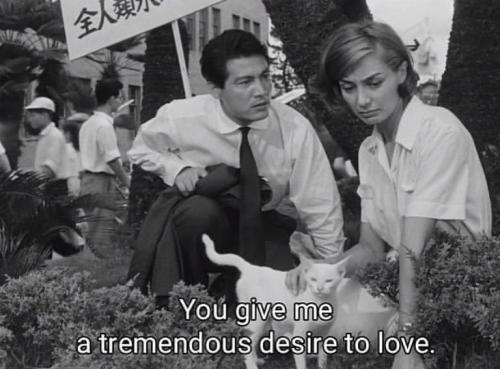 Hiroshima mon amour.jpg