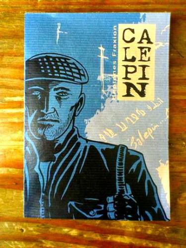 calepin 2.jpg